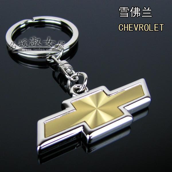 Брелок для ключей 2011
