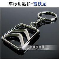 Easterlies emblem keychain car citroen keychain key ring key chain key ring laser lettering 1