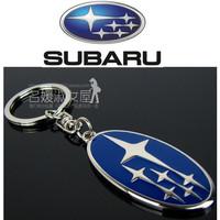 Subaru SUBARU car emblem keychain key chain 1 laser lettering