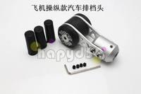 aluminum aircraft joystick style universal car stalls head modification gear stick metal GT racing MT \ AT car gear shift knob
