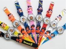 dragon watch promotion