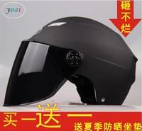 YOUAI029  motorbike/motocross/motorcycle  helmet half helmet shell Summer UV CCC attestation ABS material free shipping