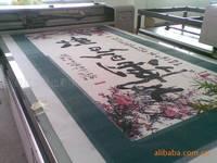 digital UV Flatbed Printer /Glass ABS printer