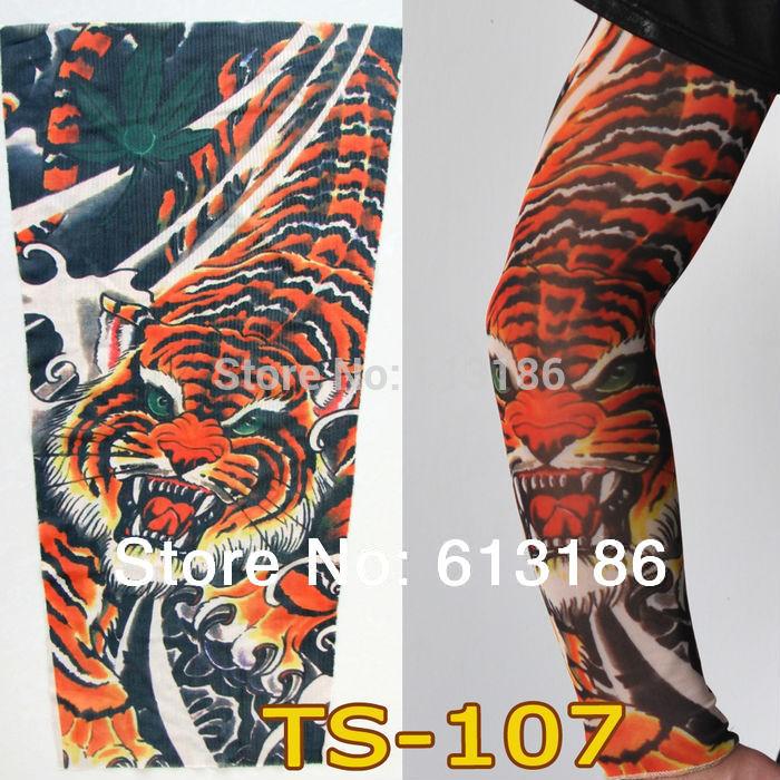 Tiger Tattoo Arm Designs Tattoo Arm Sleeves Tiger