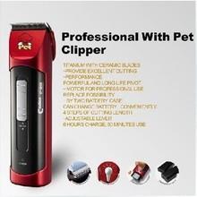 popular professional pet clipper