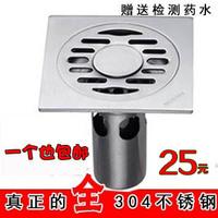 Full 304 stainless steel floor drain anti-odor stainless steel anti-odor floor drain core washing machine drain