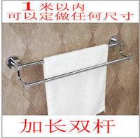 304 stainless steel towel rack double pole double layer towel hanging bathroom towel bar lengthen towel rack