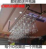 Wine bar wine glass goblet rack hanging cup holder fashion wine cup holder cup holder theroom