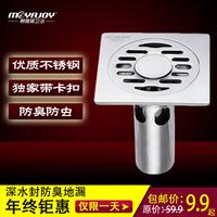 Washing machine drain connector floor drain floor drain stainless steel mirror anti-odor floor drain 10