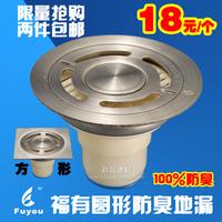 Stainless steel circle 10cm anti-odor water bathroom washing machine drain 2