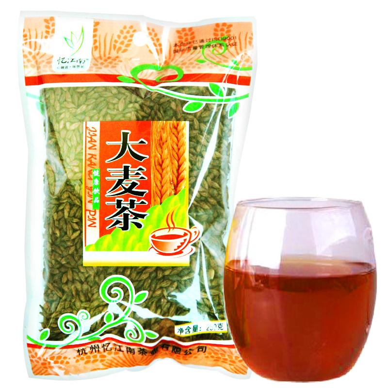 Free shipping green tea new tea Wheat natural health grain product Damai Cha 250g