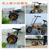 Pardew 12 mini folding bicycle folding small size carry subway