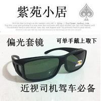 Male sunglasses myopia polarized nvgs snow female sunglasses  10pcs