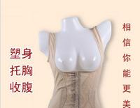 Корректирующие женские шортики Wxl 680Dthin , 100pair wxl346