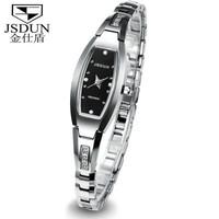 Rose gold ladies watch women's tungsten steel watch bracelet watch fashion diamond fashion watch