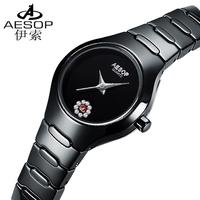 Aesop watch black ceramic spermatagonial waterproof lovers watch fashion watch lovers table a pair of