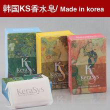 beauty soap price