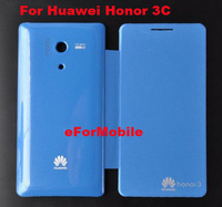 2014 New PU Leather Case Battery Cover Mobile Phone Case + Screen Protector+ Pen For Huawei Honor 3C