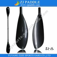 Adjustable Carbon Fiber Kayak Paddle With Round Shaft