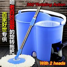 popular 360 spin mop