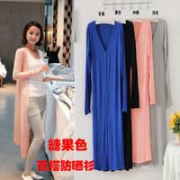 Free Shipping New Korean Fashion Long sleeve Women Long Cardigan Thin Sweater 4 Colors