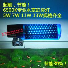 aquarium light price