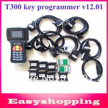 wholesale universal car key