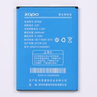 New Arrival 2400 mAh ZOPO ZP998 C3 6530 ZP980 Lithium Battery