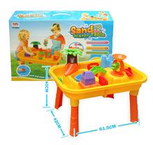popular sand game