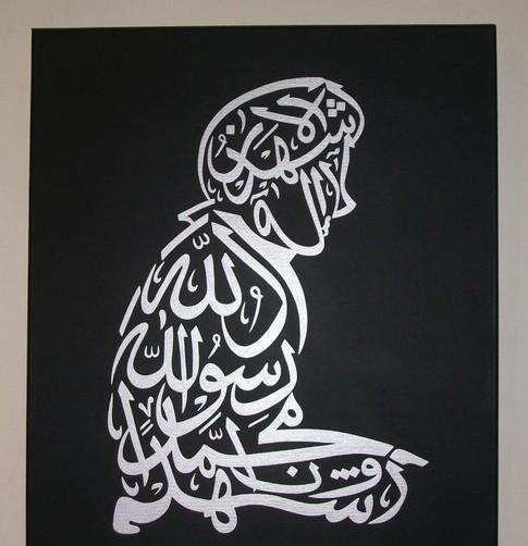 Wholesale islamitische kalligrafie schilderijen uit China islamitische ...