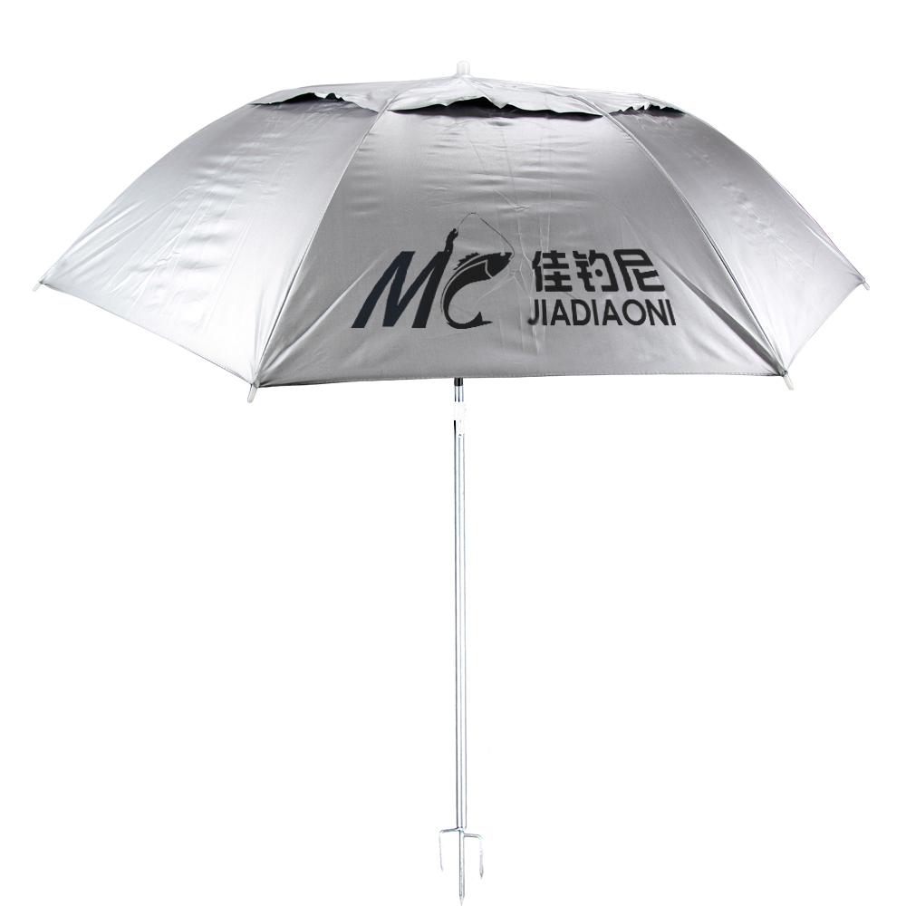 зонт рыболовный магазин
