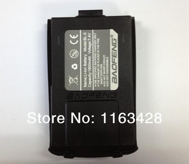 2pcs/lot 100% Original battery BL-5 DC 7.4V 1800mAh Li-ion battery pack For BaoFeng BF-A52 A52 walkie talkie(China (Mainland))