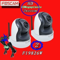 Foscam two (2pcs) FI9826W 3x zoom 1.3Megapixel HD Pan/Tilt Wired/ IP Camera Free DDNS Supports Micro SD Card storage