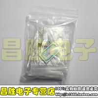 Chang Sheng [ E] Zener diode package 1/2W 0.5W 2.4V-8.2V 14 species of various 10