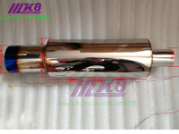car exhaust pipe refires blue drum sound tuning sports car (114mm)