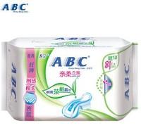 10bags/lot wholesale sanitary napkins ABC N82 with tea tree essence night use 280mm 8pcs sanitary towels free shipping