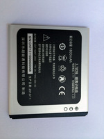 Original mobile phone cell phone battery for HAIXING X5  free shipping