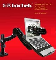 Loctek Laptop mount pneumatic display computer rack notebook mount the disassemblability dlb504