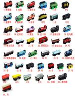 Free shipping 70pcs/lots small leisurely toy train children wooden Thomas locomotive toy toy Thomas orbit