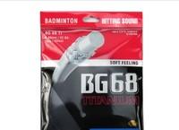 Free Shipping- BG68Ti badminton string