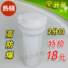 wholesale 10 filter cartridge