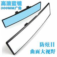 High Definition Rear View Flat Mirror Wide Angle Interior Anti Glare Shatterproof Anti-dazzle Mirror 300MM*73MM Auto supplies
