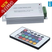 Colorful led strip controller underplating 216w 288w infrared key led lighting rgb controller