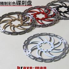 Folding bicycle brake oleodynamic mechanical disc tray 160mm free shipping