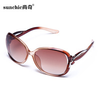 Women's sunglasses sun glasses vintage big box sunglasses female large 2229 anti-uv sunglasses