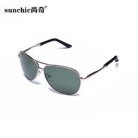 Male male sunglasses polarized sunglasses large sunglasses special glasses