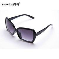 2014 women's sunglasses fashion all-match large frame anti-uv sunglasses sun glasses