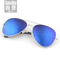 Large colorful sunglasses fashion sunglasses sun glasses sunglasses