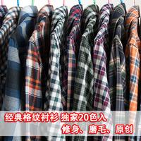 2014 spring male long-sleeve plaid shirt slim plaid shirt fashion casual shirt