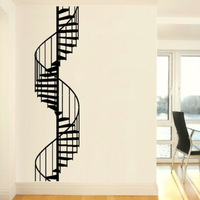 Spiral StairCase Giant Removable Vinly Wall Sticker  Decal Art  Wallpaper Home Decor